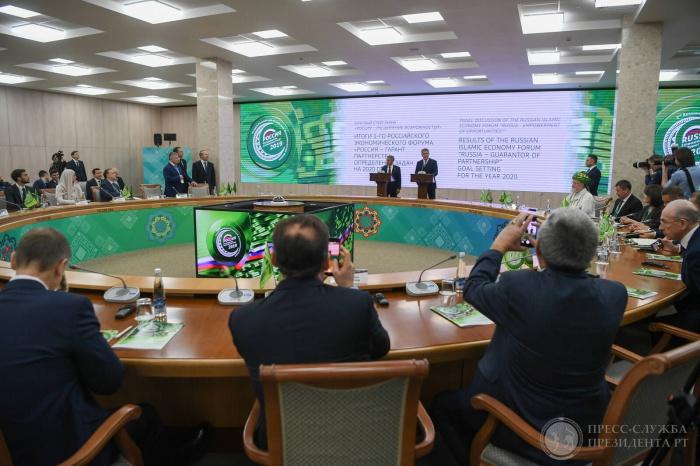На форуме ГС обсудили исламские финансы.