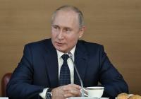 Владимир Путин объявил 2022-й Годом культурного наследия народов России