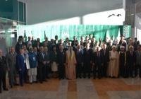 Второй день V ежегодного заседания Группы стратегического видения «Россия – исламский мир»