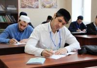 В Казани пройдет Всероссийская олимпиада по исламским дисциплинам