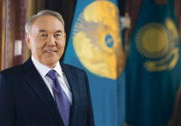 В Казахстане отметили «День Назарбаева»
