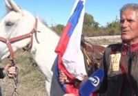 Сириец едет на коне в Москву к Путину