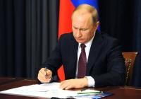 Путин подписал закон, запрещающий членство в НКО подозреваемых в терроризме