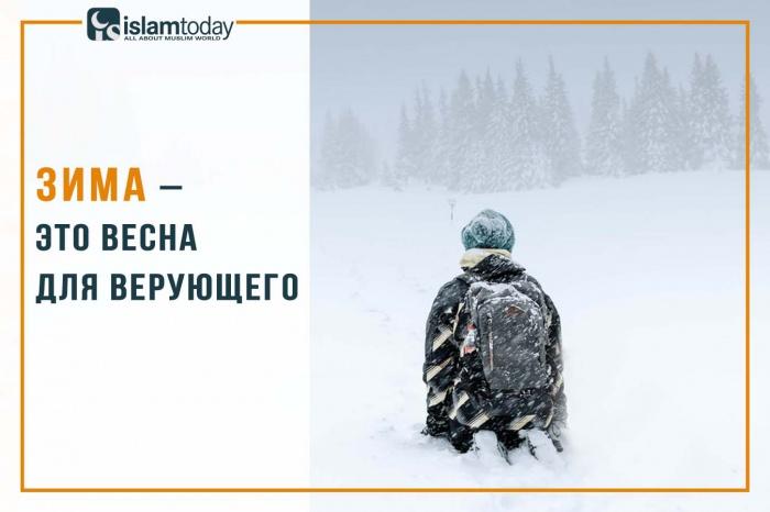 Поклонение верующего в зимний период времени. (Источник фото: unsplash.com)