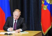 Путин разрешил демонстрацию нацистской символики в учебных целях