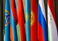 Россия приняла председательство в ОДКБ
