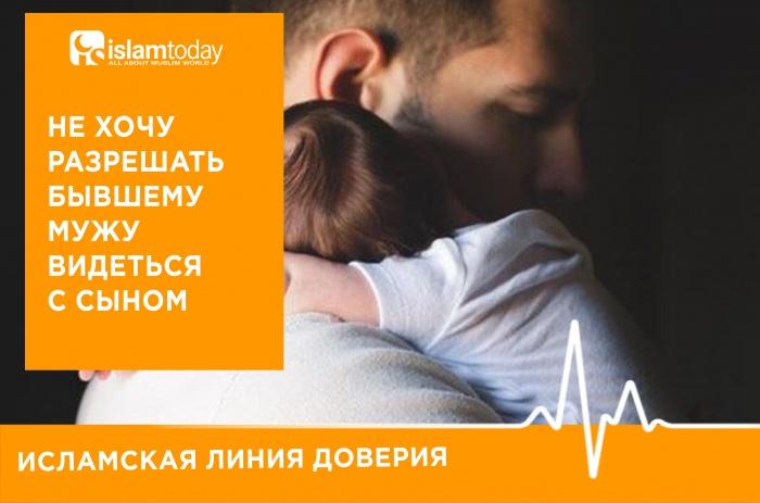 Можно ли запретить мужу видеться с ребенком? (Источник фото: pixabay.com)