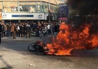 Иран хочет взыскать с США $130 млрд за беспорядки