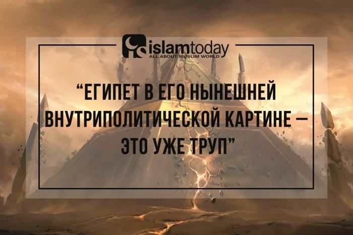 Продолжение цикла Сионистский план для Ближнего Востока. (Источник фото: yandex.ru)