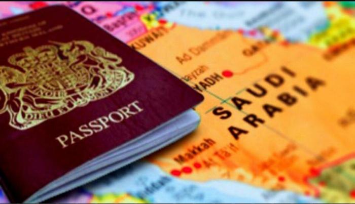 Мусульман Узбекистана депортировали из Саудовской Аравии.