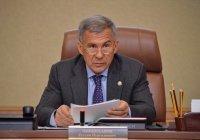 Рустам Минниханов соберет совет по межнациональным отношениям