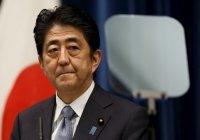 Премьер-министр Японии совершит турне по Ближнему Востоку