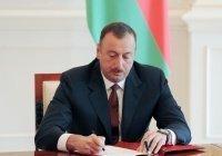 Ильхам Алиев распустил парламент Азербайджана