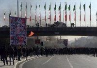 США обвинили иранские власти в убийстве не менее тысячи манифестантов