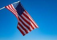 США объявили вознаграждение в $15 млн за одного из командиров КСИР