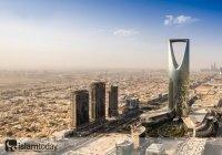 Появится ли в Саудовской Аравии своя богема?