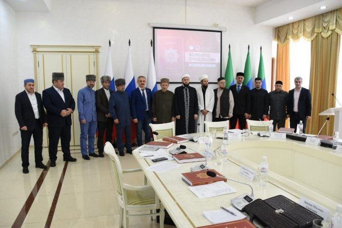 Историческая веха российских мусульман - состоялась презентация перевода смыслов Корана на русский язык