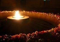 9 декабря - Международный день памяти жертв геноцида