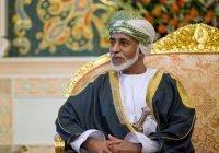 Султан Омана прибыл в Бельгию на медицинское обследование