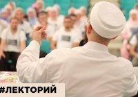 «Халяль еда»: в Казани состоится очередная публичная лекция ДУМ РТ