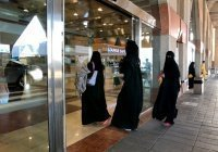 Саудовским ресторанам разрешили отказаться от отдельных входов для женщин и мужчин