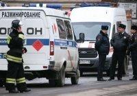 В Москве после сообщений о бомбе проверяют 22 объекта