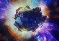 Раскрыто необычное поведение опасного для Земли астероида