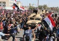 В Ираке арестованы 9 министров