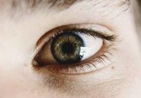 Названы главные симптомы злокачественной опухоли глаза
