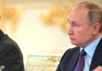 Путин назвал теракт в Беслане своей «личной болью»
