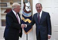 Лавров: встреча с президентом США Трампом прошла в атмосфере взаимопонимания