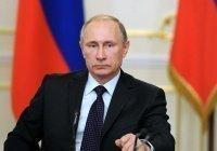 Путин заявил об оправданности запрета организации «Хизб ут-Тахрир»
