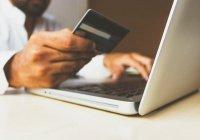 Специалисты поведали о правилах безопасных онлайн-покупок