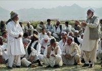 В Афганистане боевики «Талибана» похитили племенных старейшин