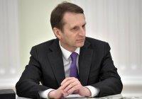 Главы разведки Ирана и России обсудили укрепление сотрудничества по антитеррору