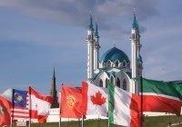 XVI Казанский фестиваль мусульманского кино пройдет в сентябре 2020 года