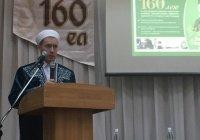 В Альметьевске проходит конференция, посвященная Ризаэтдину Фахретдину