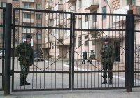 За нарушение закона об антитеррористической защищенности будут штрафовать