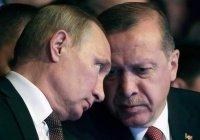 Путин и Эрдоган обсудили по телефону Сирию