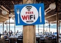Эксперты предупредили об опасности бесплатного Wi-Fi