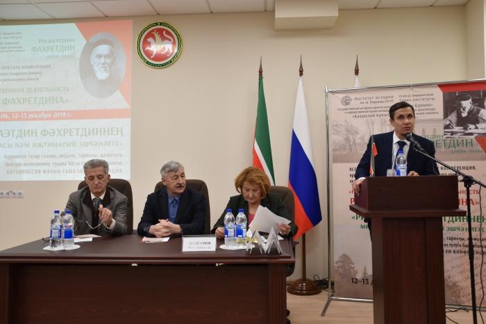Конференция «Наследие и общественная деятельность Ризаэтдина Фахретдина»