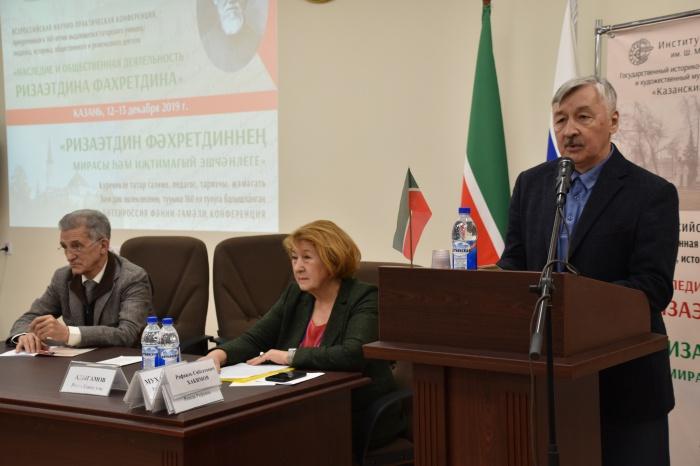 Конференция, посвященная Ризаэтдину Фахретдину стартовала в Казани (ФОТО)