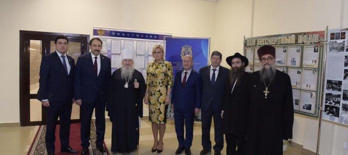 Межконфессиональная конференция прошла в Казани.