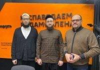 Муфтий РТ дал интервью радио «Sputnik Беларусь»