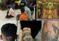 В Иране задержали более 130 сатанистов