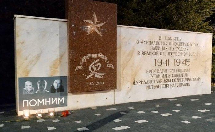Память погибших в ЦАР журналистов почтили в Казани.