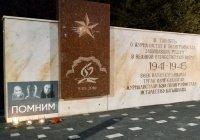 Мемориал погибшим в ЦАР журналистам Джемалю, Радченко и Расторгуеву открыли в Казани
