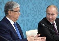 Путин: отношения России и Казахстана динамично развиваются в духе союзничества