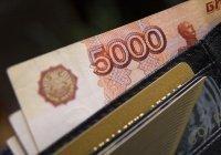 Обнаружено, сколько россияне тратят на еду, досуг и вредные привычки