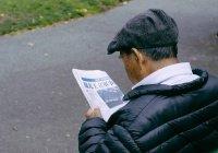 В Японии старики для работы облачатся в экзоскелеты